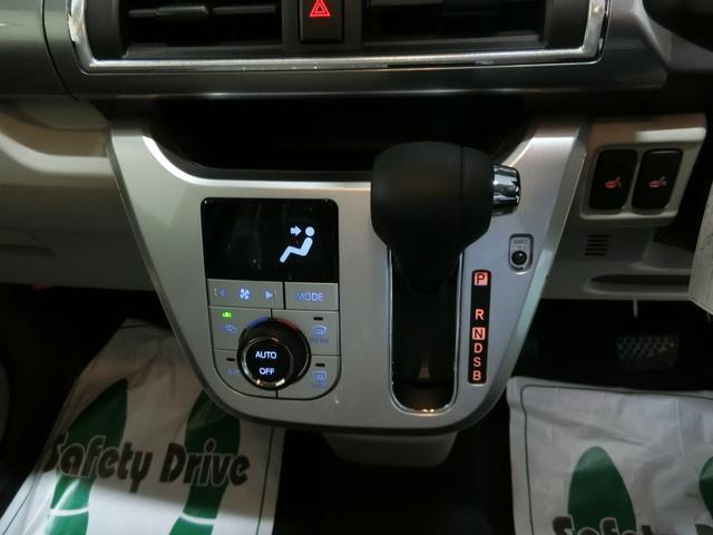 スタイルX リミテッド SAIII キーフリーシステム オートエアコン バックカメラ 純正ホイールキャップ ベンチシート シートヒーター オートライト パワーウィンドウ アイドリングストップ CVT スマートアシスト3(8枚目)