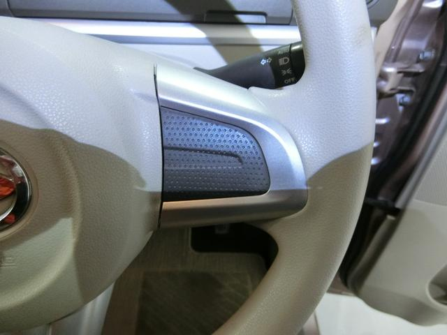 X SA 衝突被害軽減ブレーキ 横滑り防止装置 アイドリングストップ 左側電動スライドドア ステアリングスイッチ オートライト ナビ バックカメラ バイザー マット 純正ホイールキャップ キーフリーシステム(37枚目)