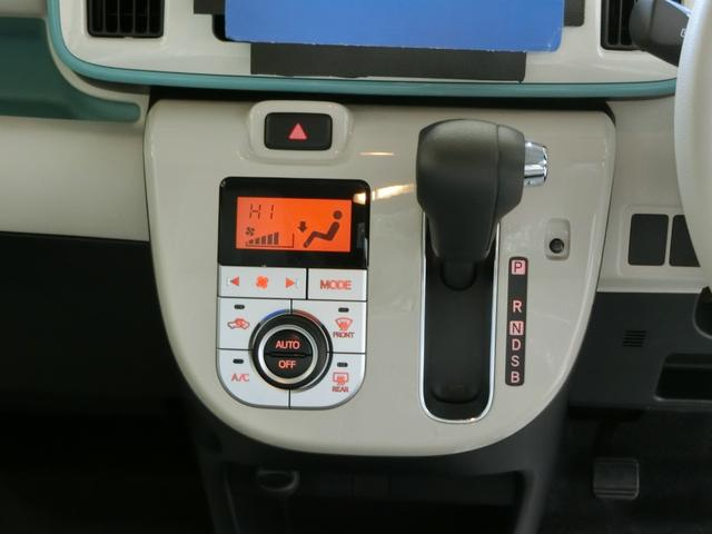 Gメイクアップリミテッド SAIII 衝突被害軽減ブレーキ 横滑り防止装置 オートマチックハイビーム アイドリングストップ 両側電動スライドドア ステアリングスイッチ キーフリーシステム オートエアコン 純正ホイールキャップ LED(8枚目)