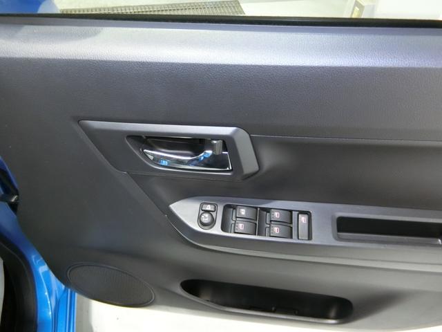 X リミテッドSAIII 衝突被害軽減ブレーキ 横滑り防止装置 オートマチックハイビーム アイドリングストップ 前後コーナーセンサー キーレスエントリー パワーウィンドウ エアコン 電動格納式ミラー 純正ホイールキャップ(12枚目)