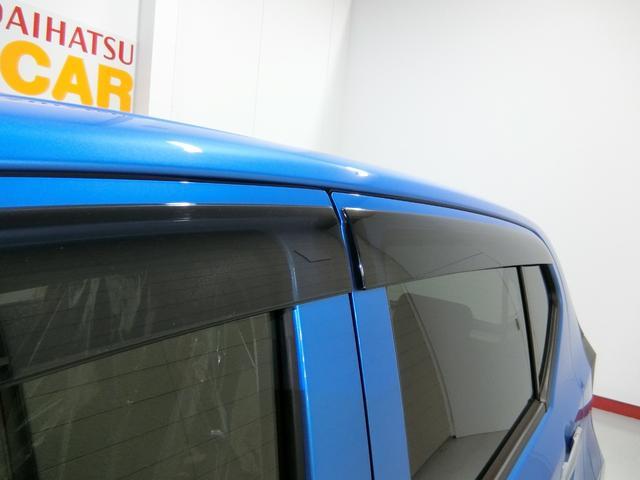 X リミテッドSAIII 衝突被害軽減ブレーキ 横滑り防止装置 オートマチックハイビーム アイドリングストップ 前後コーナーセンサー キーレスエントリー パワーウィンドウ エアコン 電動格納式ミラー 純正ホイールキャップ(26枚目)