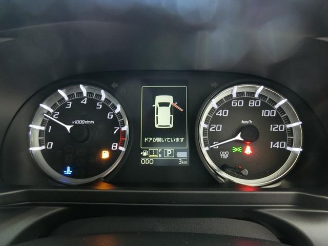 カスタム XリミテッドII SAIII 衝突被害軽減ブレーキ 横滑り防止装置 オートマチックハイビーム リアコーナーセンサー ステアリングスイッチ キーフリーシステム オートエアコン パノラマモニター 純正アルミホイール LEDヘッドランプ(6枚目)