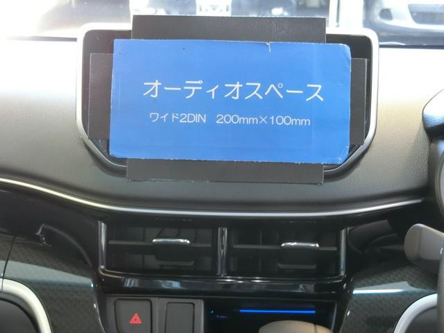 カスタム XリミテッドII SAIII 衝突被害軽減ブレーキ 横滑り防止装置 オートマチックハイビーム リアコーナーセンサー ステアリングスイッチ キーフリーシステム オートエアコン パノラマモニター 純正アルミホイール LEDヘッドランプ(7枚目)