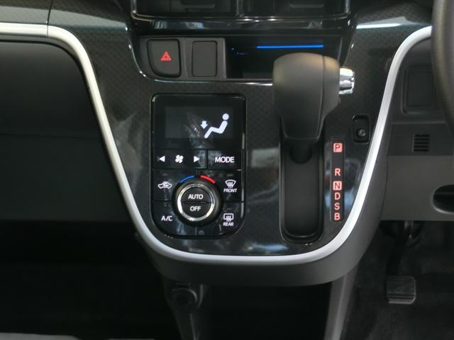 カスタム XリミテッドII SAIII 衝突被害軽減ブレーキ 横滑り防止装置 オートマチックハイビーム リアコーナーセンサー ステアリングスイッチ キーフリーシステム オートエアコン パノラマモニター 純正アルミホイール LEDヘッドランプ(8枚目)