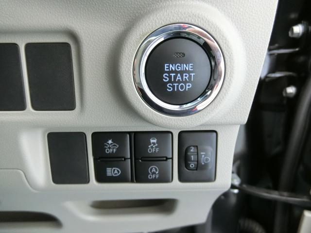 スタイルG VS SAIII 衝突被害軽減ブレーキ 横滑り防止装置 オートマチックハイビーム アイドリングストップ ステアリングスイッチ パノラマモニター バイザー マット キーフリーシステム オートエアコン LEDヘッドランプ(10枚目)