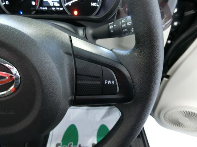 スタイルG VS SAIII 衝突被害軽減ブレーキ 横滑り防止装置 オートマチックハイビーム アイドリングストップ ステアリングスイッチ パノラマモニター バイザー マット キーフリーシステム オートエアコン LEDヘッドランプ(32枚目)