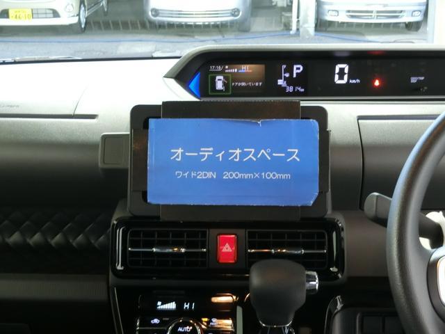 カスタムX 衝突被害軽減ブレーキ 横滑り防止装置 オートマチックハイビーム アイドリングストップ 両側電動スライドドア キーフリーシステム オートエアコン オートライト ベンチシート 純正アルミホイール LED(6枚目)