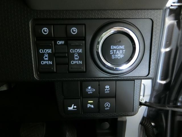 カスタムX 衝突被害軽減ブレーキ 横滑り防止装置 オートマチックハイビーム アイドリングストップ 両側電動スライドドア キーフリーシステム オートエアコン オートライト ベンチシート 純正アルミホイール LED(8枚目)