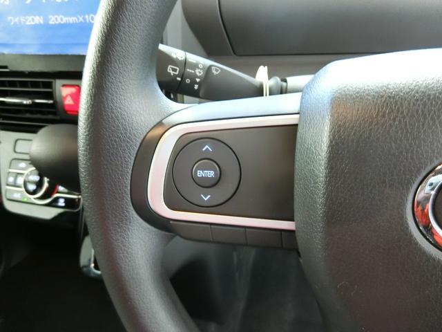 カスタムX 衝突被害軽減ブレーキ 横滑り防止装置 オートマチックハイビーム アイドリングストップ 両側電動スライドドア キーフリーシステム オートエアコン オートライト ベンチシート 純正アルミホイール LED(28枚目)