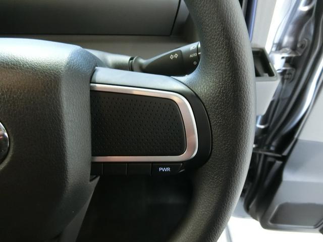 カスタムX 衝突被害軽減ブレーキ 横滑り防止装置 オートマチックハイビーム アイドリングストップ 両側電動スライドドア キーフリーシステム オートエアコン オートライト ベンチシート 純正アルミホイール LED(29枚目)