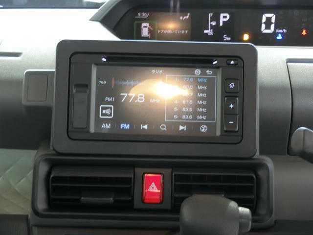 Xセレクション 衝突被害軽減ブレーキ 横滑り防止装置 オートマチックハイビーム アイドリングストップ パークアシスト 純正ディスプレイオーディオ 両側電動スライドドア キーフリーシステム オートエアコン ベンチシート(6枚目)