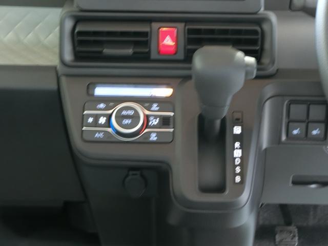 Xセレクション 衝突被害軽減ブレーキ 横滑り防止装置 オートマチックハイビーム アイドリングストップ パークアシスト 純正ディスプレイオーディオ 両側電動スライドドア キーフリーシステム オートエアコン ベンチシート(7枚目)