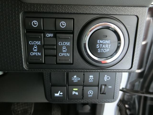 Xセレクション 衝突被害軽減ブレーキ 横滑り防止装置 オートマチックハイビーム アイドリングストップ パークアシスト 純正ディスプレイオーディオ 両側電動スライドドア キーフリーシステム オートエアコン ベンチシート(8枚目)