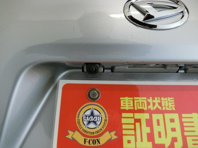 Xセレクション 衝突被害軽減ブレーキ 横滑り防止装置 オートマチックハイビーム アイドリングストップ パークアシスト 純正ディスプレイオーディオ 両側電動スライドドア キーフリーシステム オートエアコン ベンチシート(15枚目)