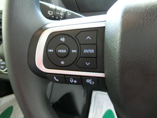 Xセレクション 衝突被害軽減ブレーキ 横滑り防止装置 オートマチックハイビーム アイドリングストップ パークアシスト 純正ディスプレイオーディオ 両側電動スライドドア キーフリーシステム オートエアコン ベンチシート(30枚目)