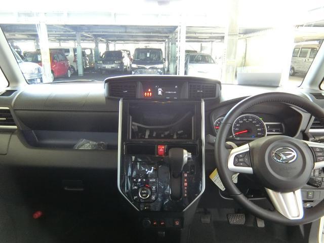 カスタムG リミテッドII SAIII 衝突被害軽減ブレーキ 横滑り防止装置 オートマチックハイビーム アイドリングストップ 両側電動スライドドア ステアリングスイッチ 革巻きハンドル オートライト クルーズコントロール シートヒーター(4枚目)