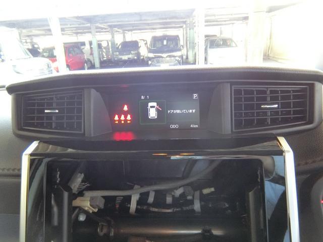カスタムG リミテッドII SAIII 衝突被害軽減ブレーキ 横滑り防止装置 オートマチックハイビーム アイドリングストップ 両側電動スライドドア ステアリングスイッチ 革巻きハンドル オートライト クルーズコントロール シートヒーター(5枚目)