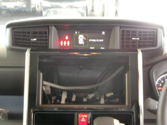 カスタムG リミテッドII SAIII 衝突被害軽減ブレーキ 横滑り防止装置 オートマチックハイビーム アイドリングストップ 両側電動スライドドア ステアリングスイッチ 革巻きハンドル オートライト クルーズコントロール シートヒーター(6枚目)