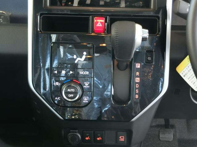 カスタムG リミテッドII SAIII 衝突被害軽減ブレーキ 横滑り防止装置 オートマチックハイビーム アイドリングストップ 両側電動スライドドア ステアリングスイッチ 革巻きハンドル オートライト クルーズコントロール シートヒーター(7枚目)