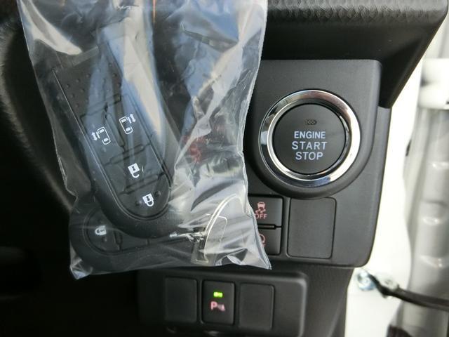カスタムG リミテッドII SAIII 衝突被害軽減ブレーキ 横滑り防止装置 オートマチックハイビーム アイドリングストップ 両側電動スライドドア ステアリングスイッチ 革巻きハンドル オートライト クルーズコントロール シートヒーター(8枚目)