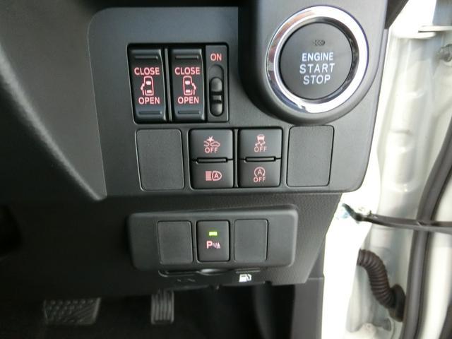 カスタムG リミテッドII SAIII 衝突被害軽減ブレーキ 横滑り防止装置 オートマチックハイビーム アイドリングストップ 両側電動スライドドア ステアリングスイッチ 革巻きハンドル オートライト クルーズコントロール シートヒーター(9枚目)