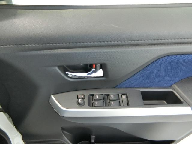カスタムG リミテッドII SAIII 衝突被害軽減ブレーキ 横滑り防止装置 オートマチックハイビーム アイドリングストップ 両側電動スライドドア ステアリングスイッチ 革巻きハンドル オートライト クルーズコントロール シートヒーター(11枚目)