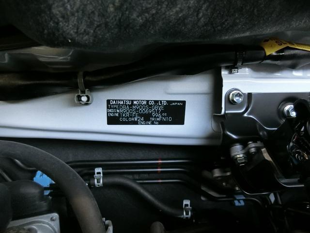 カスタムG リミテッドII SAIII 衝突被害軽減ブレーキ 横滑り防止装置 オートマチックハイビーム アイドリングストップ 両側電動スライドドア ステアリングスイッチ 革巻きハンドル オートライト クルーズコントロール シートヒーター(19枚目)