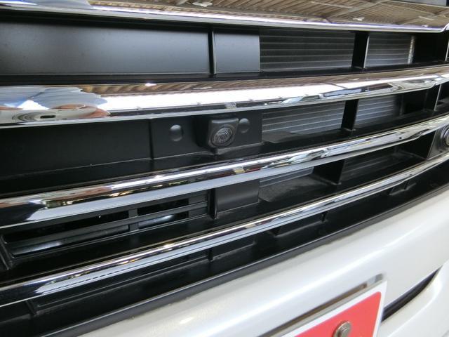カスタムG リミテッドII SAIII 衝突被害軽減ブレーキ 横滑り防止装置 オートマチックハイビーム アイドリングストップ 両側電動スライドドア ステアリングスイッチ 革巻きハンドル オートライト クルーズコントロール シートヒーター(24枚目)