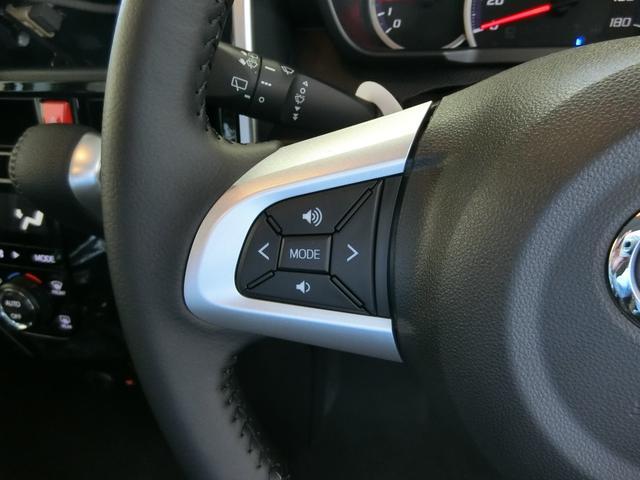 カスタムG リミテッドII SAIII 衝突被害軽減ブレーキ 横滑り防止装置 オートマチックハイビーム アイドリングストップ 両側電動スライドドア ステアリングスイッチ 革巻きハンドル オートライト クルーズコントロール シートヒーター(29枚目)
