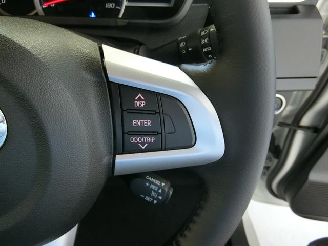 カスタムG リミテッドII SAIII 衝突被害軽減ブレーキ 横滑り防止装置 オートマチックハイビーム アイドリングストップ 両側電動スライドドア ステアリングスイッチ 革巻きハンドル オートライト クルーズコントロール シートヒーター(30枚目)