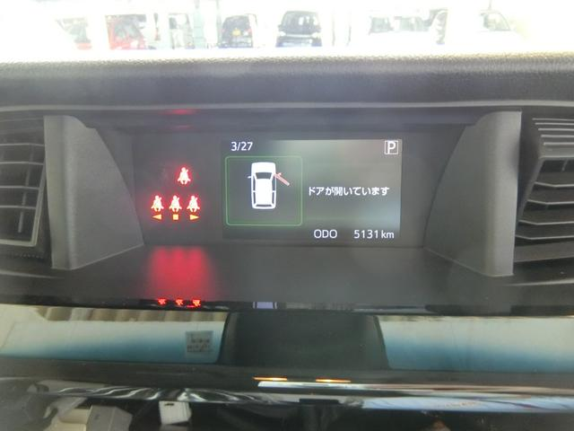 カスタムG リミテッドII SAIII 衝突被害軽減ブレーキ 横滑り防止装置 オートマチックハイビーム アイドリングストップ 両側電動スライドドア ステアリングスイッチ 革巻きハンドル オートライト クルーズコントロール 純正アルミホイール(5枚目)