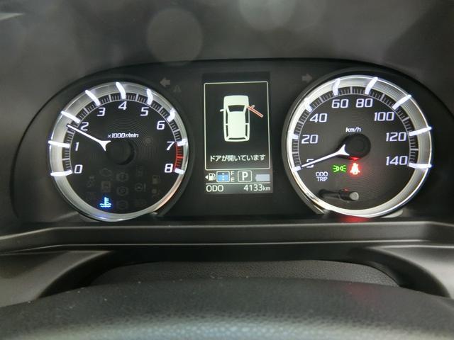 カスタム XリミテッドII SAIII 衝突被害軽減ブレーキ 横滑り防止装置 オートマチックハイビーム アイドリングストップ ステアリングスイッチ オートライト キーフリーシステム オートエアコン ベンチシート シートヒーター LED(5枚目)
