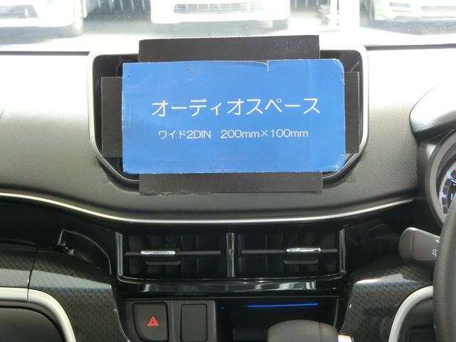カスタム XリミテッドII SAIII 衝突被害軽減ブレーキ 横滑り防止装置 オートマチックハイビーム アイドリングストップ ステアリングスイッチ オートライト キーフリーシステム オートエアコン ベンチシート シートヒーター LED(6枚目)
