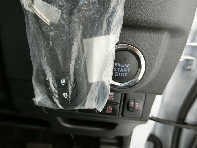 カスタム XリミテッドII SAIII 衝突被害軽減ブレーキ 横滑り防止装置 オートマチックハイビーム アイドリングストップ ステアリングスイッチ オートライト キーフリーシステム オートエアコン ベンチシート シートヒーター LED(8枚目)