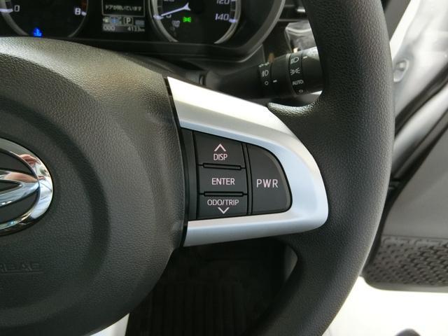 カスタム XリミテッドII SAIII 衝突被害軽減ブレーキ 横滑り防止装置 オートマチックハイビーム アイドリングストップ ステアリングスイッチ オートライト キーフリーシステム オートエアコン ベンチシート シートヒーター LED(33枚目)