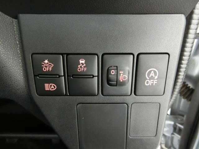 スペシャルSAIII 衝突被害軽減ブレーキ 横滑り防止装置 オートマチックハイビーム アイドリングストップ 両側スライドドア パートタイム4WD 5速MT車 エアコン エアバック パワーウィンドウ 純正オーディオ バイザー(9枚目)