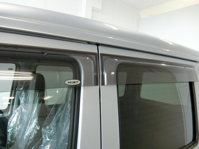 スペシャルSAIII 衝突被害軽減ブレーキ 横滑り防止装置 オートマチックハイビーム アイドリングストップ 両側スライドドア パートタイム4WD 5速MT車 エアコン エアバック パワーウィンドウ 純正オーディオ バイザー(16枚目)