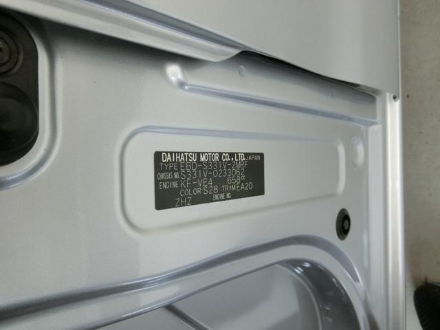 スペシャルSAIII 衝突被害軽減ブレーキ 横滑り防止装置 オートマチックハイビーム アイドリングストップ 両側スライドドア パートタイム4WD 5速MT車 エアコン エアバック パワーウィンドウ 純正オーディオ バイザー(19枚目)