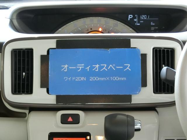 Xメイクアップリミテッド SAIII 衝突被害軽減ブレーキ 横滑り防止装置 オートマチックハイビーム アイドリングストップ 両側電動スライドドア ステアリングスイッチ オートライト ベンチシート キーフリーシステム オートエアコン(6枚目)