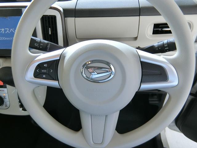 Xメイクアップリミテッド SAIII 衝突被害軽減ブレーキ 横滑り防止装置 オートマチックハイビーム アイドリングストップ 両側電動スライドドア ステアリングスイッチ オートライト ベンチシート キーフリーシステム オートエアコン(9枚目)