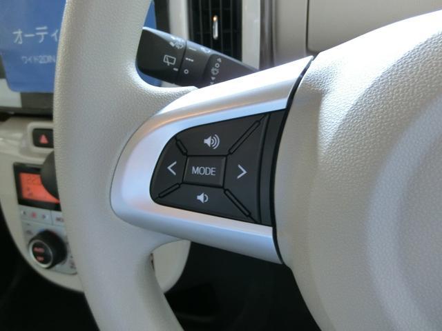 Xメイクアップリミテッド SAIII 衝突被害軽減ブレーキ 横滑り防止装置 オートマチックハイビーム アイドリングストップ 両側電動スライドドア ステアリングスイッチ オートライト ベンチシート キーフリーシステム オートエアコン(31枚目)