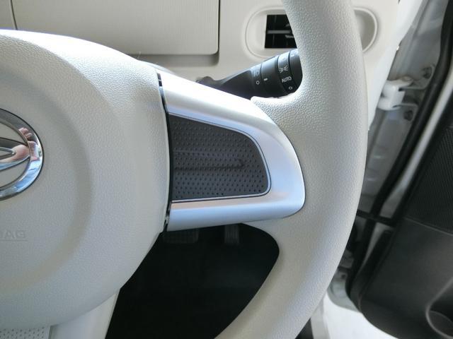 Xメイクアップリミテッド SAIII 衝突被害軽減ブレーキ 横滑り防止装置 オートマチックハイビーム アイドリングストップ 両側電動スライドドア ステアリングスイッチ オートライト ベンチシート キーフリーシステム オートエアコン(32枚目)