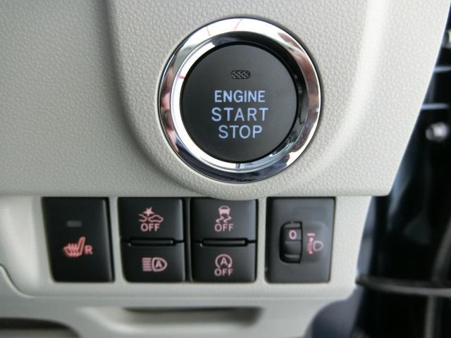 XリミテッドII SAIII 衝突被害軽減ブレーキ 横滑り防止装置 オートマチックハイビーム アイドリングストップ ステアリングスイッチ 革巻きハンドル オートライト キーフリーシステム オートエアコン ベンチシート エアバック(9枚目)