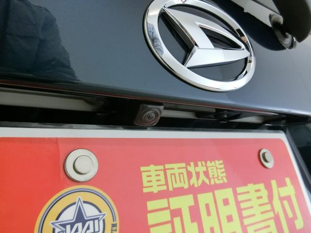XリミテッドII SAIII 衝突被害軽減ブレーキ 横滑り防止装置 オートマチックハイビーム アイドリングストップ ステアリングスイッチ 革巻きハンドル オートライト キーフリーシステム オートエアコン ベンチシート エアバック(16枚目)
