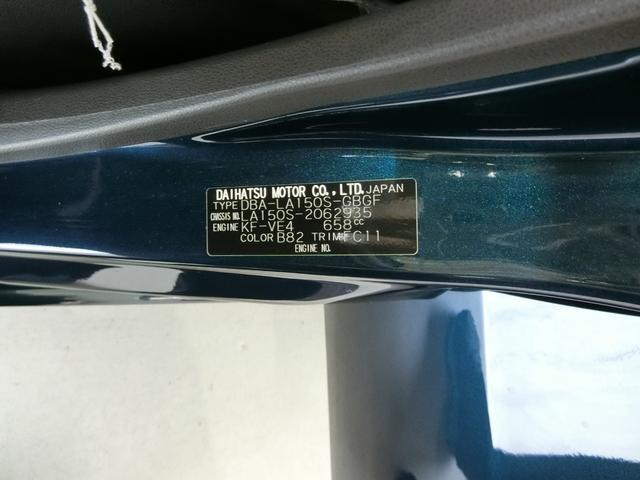 XリミテッドII SAIII 衝突被害軽減ブレーキ 横滑り防止装置 オートマチックハイビーム アイドリングストップ ステアリングスイッチ 革巻きハンドル オートライト キーフリーシステム オートエアコン ベンチシート エアバック(19枚目)