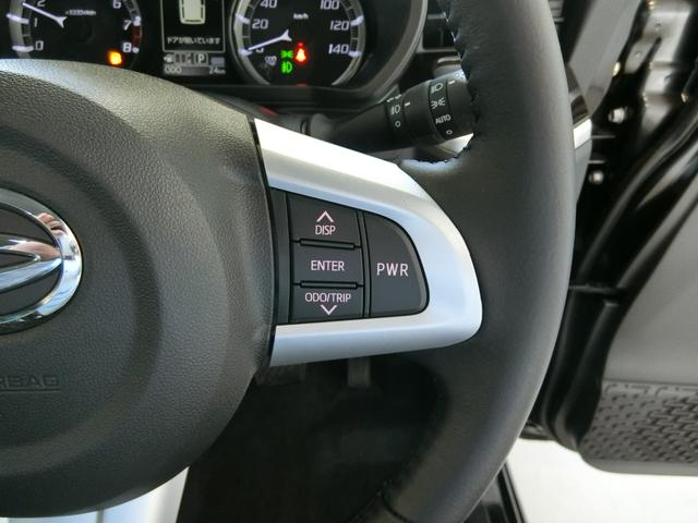 カスタム RS ハイパーリミテッドSAIII 衝突被害軽減ブレーキ 横滑り防止装置 オートマチックハイビーム アイドリングストップ ステアリングスイッチ 革巻きハンドル オートライト ベンチシート シートヒーター キーフリーシステム LED(29枚目)