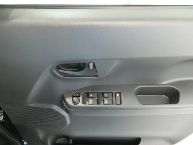 LリミテッドSAIII 衝突被害軽減ブレーキ 横滑り防止装置 オートマチックハイビーム アイドリングストップ 両側電動スライドドア ステアリングスイッチ オートライト ベンチシート パノラマモニター 純正アルミホイール(11枚目)