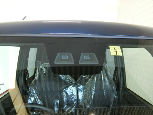 LリミテッドSAIII 衝突被害軽減ブレーキ 横滑り防止装置 オートマチックハイビーム アイドリングストップ 両側電動スライドドア ステアリングスイッチ オートライト ベンチシート パノラマモニター 純正アルミホイール(15枚目)