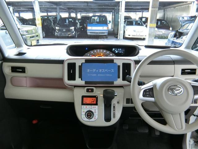 Xメイクアップリミテッド SAIII 衝突被害軽減ブレーキ 横滑り防止装置 オートマチックハイビーム アイドリングストップ 両側電動スライドドア ステアリングスイッチ オートライト キーフリーシステム オートエアコン ベンチシート(4枚目)
