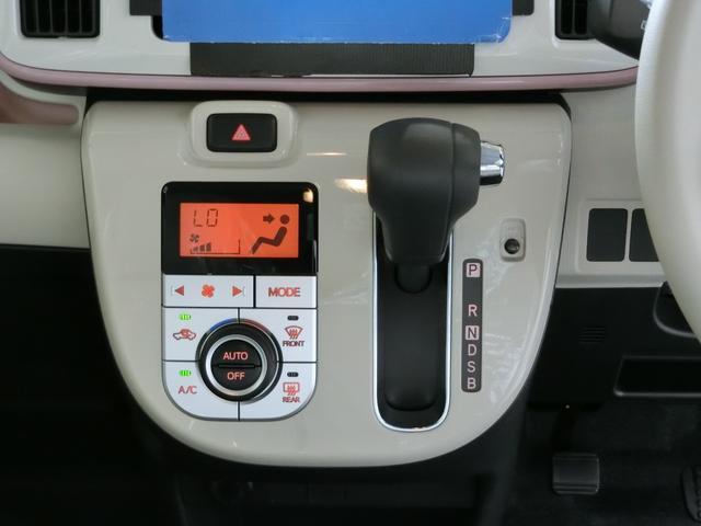 Xメイクアップリミテッド SAIII 衝突被害軽減ブレーキ 横滑り防止装置 オートマチックハイビーム アイドリングストップ 両側電動スライドドア ステアリングスイッチ オートライト キーフリーシステム オートエアコン ベンチシート(7枚目)